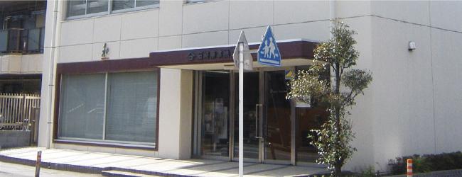 京浜営業所画像