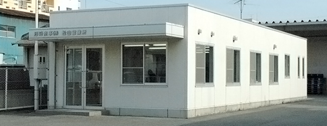 松山営業所画像